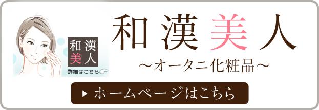 keanabi_renew_bnr04